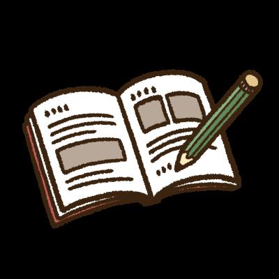 鉛筆と冊子