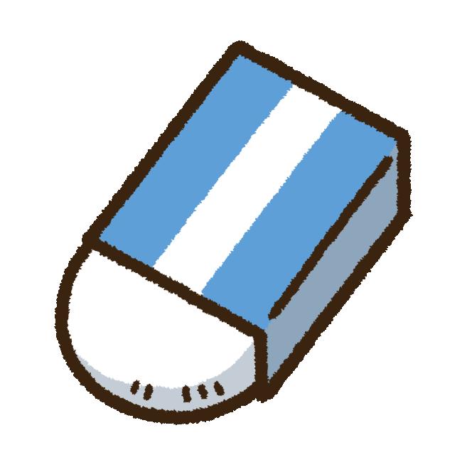 青いカバーのついた消しゴム
