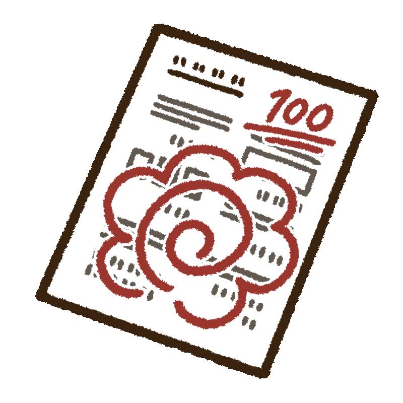 赤ペンで花丸が書かれたテスト用紙