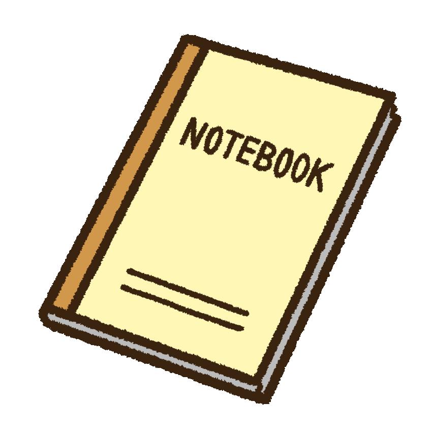 黄色い表紙のノート
